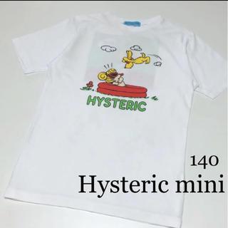 ヒステリックミニ(HYSTERIC MINI)のヒステリックミニ 半袖 Tシャツ 140 ヒスミニ(Tシャツ/カットソー)