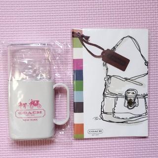 コーチ(COACH)の【新品】COACHの歯ブラシ&コップセットとミニノート☆(歯ブラシ/デンタルフロス)