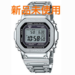 ジーショック(G-SHOCK)の【新品未使用】G-SHOCK GMW B5000D-1JF(腕時計(デジタル))