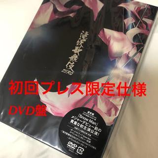 滝沢歌舞伎ZERO(舞台/ミュージカル)