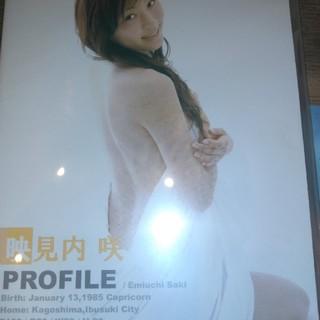 映見内咲 Profile DVD(アイドル)