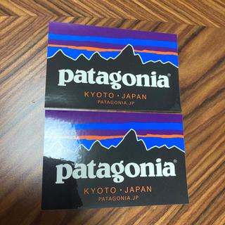 パタゴニア(patagonia)のパタゴニア ステッカー 2枚セット(その他)