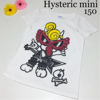 ヒステリックミニ(HYSTERIC MINI)のヒステリックミニ 半袖 Tシャツ ヒスミニ(Tシャツ/カットソー)