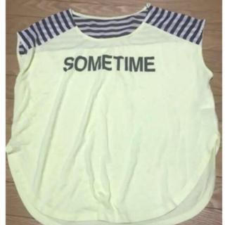 イーハイフンワールドギャラリー(E hyphen world gallery)のイーハイフン ロゴトップ Tシャツ(Tシャツ(半袖/袖なし))