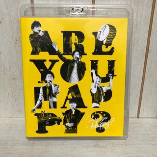 ジャニーズ(Johnny's)の嵐 Are you Happy? 通常盤(アイドル)