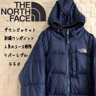 THE NORTH FACE - 【超希少】ノースフェイス リバーシブルダウン 人気のユースL規格 刺繍ロゴ♡