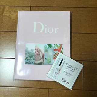 ディオール(Dior)のOggi 付録(ファッション)