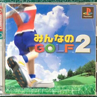 ソニー(SONY)のプレステ用ソフト「みんなのGOLF2」(家庭用ゲームソフト)