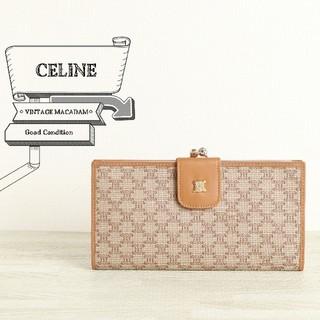 セリーヌ(celine)の美品 CELINE セリーヌ ヴィンテージ マカダム 二つ折り 長財布(財布)