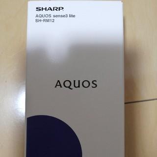 アクオス(AQUOS)のAQUOS Sense3 lite シルバーホワイト(スマートフォン本体)