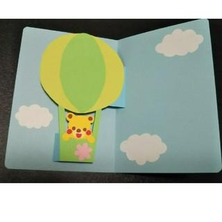 くまさん③【気球🎈】(カード/レター/ラッピング)