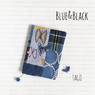 ミナペルホネン(mina perhonen)の文庫本サイズ Blue&Blackブックカバー ミナペルホネン ハンドメイド(ブックカバー)