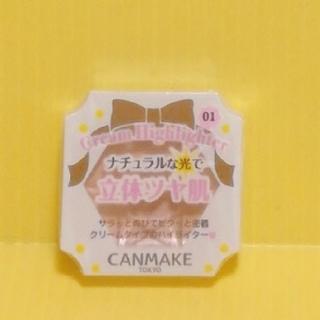 キャンメイク(CANMAKE)の新品 キャンメイク  クリームハイライター 01 ルミナスベージュ(フェイスカラー)