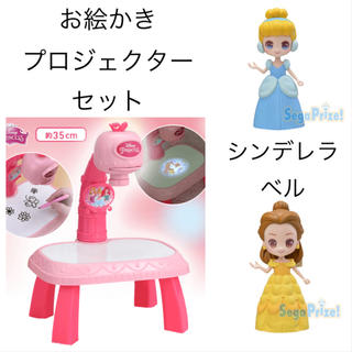 Disney - ディズニープリンセス お絵かきプロジェクターテーブル&フィギュアセット