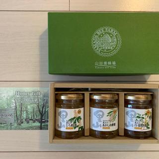 山田養蜂場 - 山田養蜂場 蜂蜜 新品