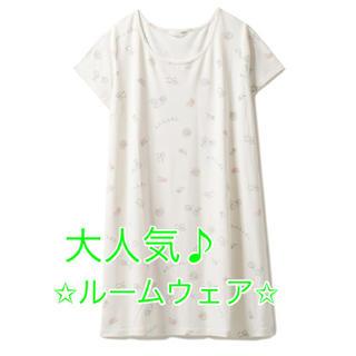 gelato pique - ワンピース  ルームウェア ジェラピケ GU ユニクロ好きな方♪ 夏服 M L