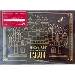 ヘイセイジャンプ(Hey! Say! JUMP)のHey!Say!JUMP Live Tour PARADE DVD(アイドル)