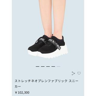 miumiu - 【新品未使用】 miumiu 厚底スニーカー