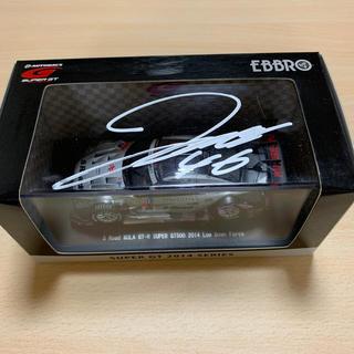 ニッサン(日産)のSUPER GT 2014 SERlES 46 S Road  サイン入り (ミニカー)