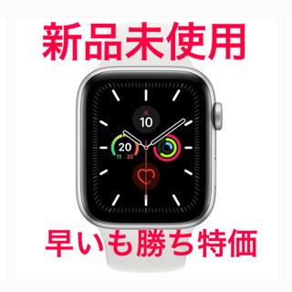アップルウォッチ(Apple Watch)の【新品】Apple Watch シリーズ5 GPSモデル 44mm(腕時計(デジタル))