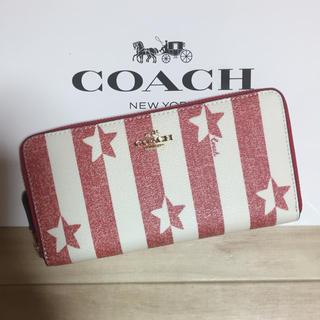 コーチ(COACH)の最新作!新品 [COACH コーチ] 長財布 星柄(財布)