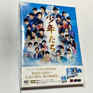 Johnny's - 映画 少年たち DVD