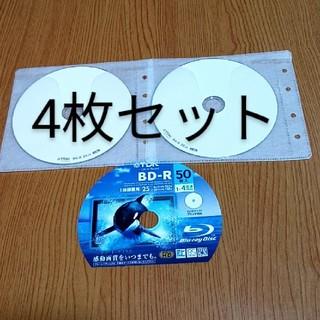 ティーディーケイ(TDK)のBlu-rayDisc録画用 ブルーレイディスク録画用4枚セット(その他)