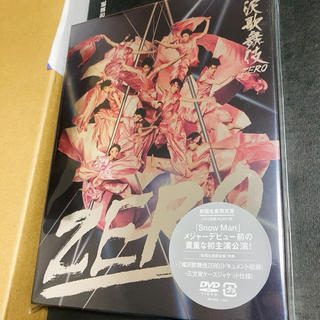ジャニーズ(Johnny's)の新品 Snow Man 滝沢歌舞伎ZERO〈初回生産限定盤・3枚組〉(舞台/ミュージカル)