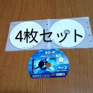 ティーディーケイ(TDK)のブルーレイディスク録画用 Blu-ray録画用(その他)