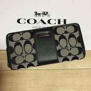 コーチ(COACH)の新品 [COACH コーチ] 長財布 シグネチャー (財布)