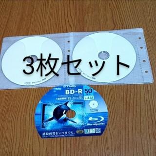 ティーディーケイ(TDK)のブルーレイディスク録画 Blu-rayDisc録画用(その他)