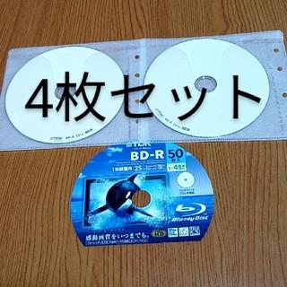 ティーディーケイ(TDK)のBlu-rayDisc録画用 ブルーレイディスク録画用(その他)