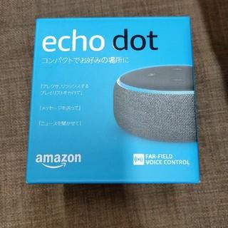 エコー(ECHO)のAmazon ECHO dot 第3世代 チャコール スマートスピーカー(スピーカー)