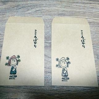 ポチ袋 ペパーミント パティ(カード/レター/ラッピング)