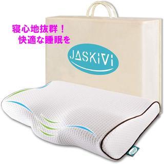 ★値下げ!週末まで!清潔 安眠 枕 洗える 枕カバー付属(枕)