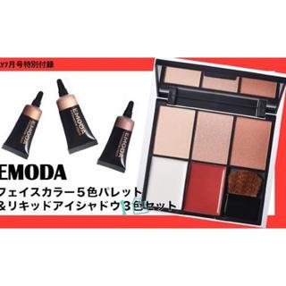 EMODA - JELLY 7月号EMODAコラボ付録