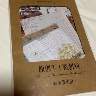 24.♡海外♡ジャンクジャーナル♡詰め合わせ シール 硫酸紙