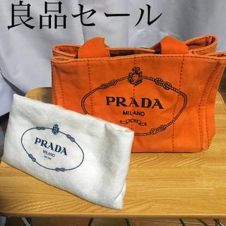 プラダ(PRADA)の正規品PRADAカナパSオレンジ(トートバッグ)