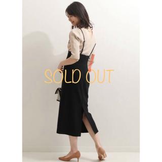 Noble - 【完売】定価15400円/ショルダーサロペットスカート 38ブラック