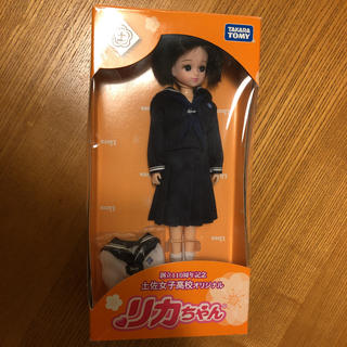 Takara Tomy - 🌸りかちゃん人形 土佐女子バージョン🌸