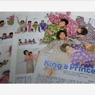109 King&Prince 切り抜き(アイドル)