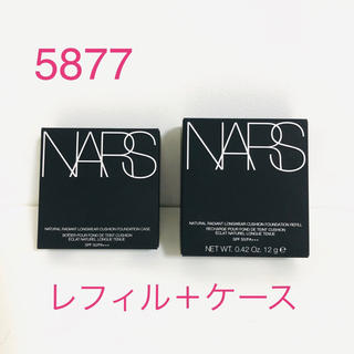 NARS - NARS ナーズ クッションファンデ 5877