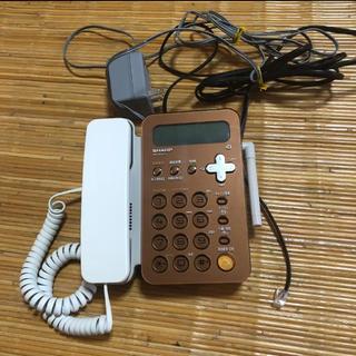 シャープ(SHARP)の【SHARP】JD-N51CL 電話機親機のみ(その他)