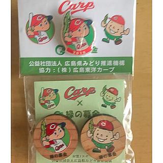 広島東洋カープ - カープ carp 広島東洋カープ ピンバッジ 磁石