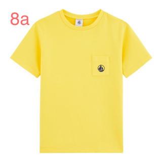 PETIT BATEAU - プチバトー 20SS カラー半袖Tシャツ 8a