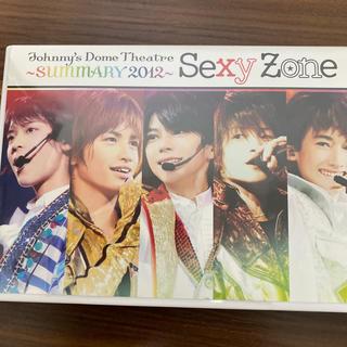 セクシー ゾーン(Sexy Zone)のJohnny's Dome Theatre~SUMMARY2012~ Sexy (ミュージック)