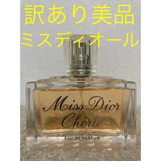 Christian Dior - 【訳あり美品】Dior ミスディオール シェリー オーデトワレ 50ml