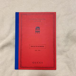 グッチ(Gucci)のGUCCI CHILDREN'S COLLECTION カタログ(ファッション)