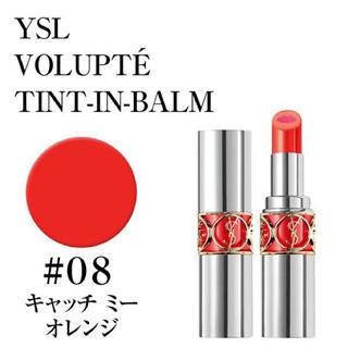 Yves Saint Laurent Beaute - ヴォリュプテティントインバーム 8 キャッチミーオレンジ
