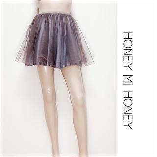 ハニーミーハニー(Honey mi Honey)のHONEY MI HONEY  チュール スカート♡deicy ミークチュール(ミニスカート)